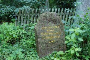 Heide_Spaziergang_Loensdenkmal_005